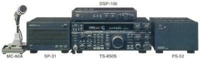 Obľúbený Kenwood TS-850S s doplnkami