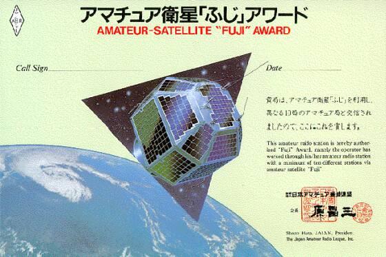 JARL Fuji Award vydávaný za spojenia cez FO-29