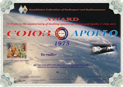 Diplom Sojuz – Apollo