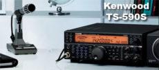 Kenwood TS-590S – prehľad vlastností