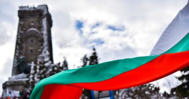 Bulharská zástava