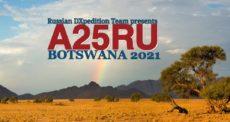 A25RU Botswana